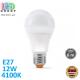 Светодиодная LED лампа 12W, E27, A60, 4100K - нейтральное свечение, с датчиком движения и датчиком освещённости, алюпласт, RA≥90