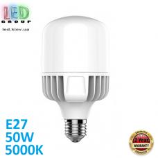 Светодиодная LED лампа 50W, E27, A118, 5000K - нейтральное свечение, алюпласт, RA≥80