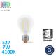 Светодиодная LED лампа, диммируемая, 7W, E27, А60, 4100K - нейтральное свечение, филамент, стекло, RA≥90