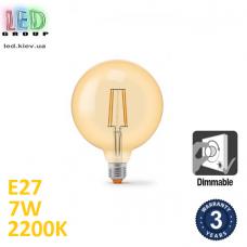 Светодиодная LED лампа, диммируемая, филамент, 7W, E27, G125, 2200K - тёплое свечение, amber, стекло тонированное, RA≥90