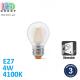 Светодиодная LED лампа, диммируемая, филамент, 4W, E27, G45, 4100K - нейтральное свечение, стекло полуматовое, RA≥90
