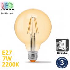 Светодиодная LED лампа, диммируемая, филамент, 7W, E27, G95, 2200K - тёплое свечение, amber, стекло тонированное, RA≥90