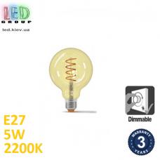 Светодиодная LED лампа, диммируемая, филамент, 5W, E27, G95, 2200K - тёплое свечение, amber, стекло тонированное, RA≥90