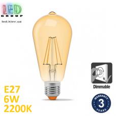 Светодиодная LED лампа, диммируемая, 6W, E27, ST64, 2200K - тёплое свечение, филамент, стекло, amber, RA≥90