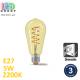 Светодиодная LED лампа, диммируемая, 5W, E27, ST64, 2200K - тёплое свечение, филамент, стекло тонированное, amber, RA≥90