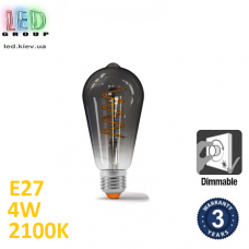 Светодиодная LED лампа, диммируемая, филамент, 4W, E27, ST64, 2100K - тёплое свечение, стекло тонированное, RA≥90