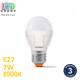 Светодиодная LED лампа 7W, E27, G45, 3000K - тёплое свечение, алюпласт, RA>90