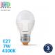 Светодиодная LED лампа 7W, E27, G45, 4100K - нейтральное свечение, алюпласт, RA≥90