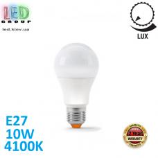 Светодиодная LED лампа 10W, E27, A60, 4100K - нейтральное свечение, с датчиком освещения, RA≥90. Гарантия - 2 года.