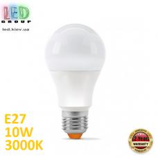 Светодиодная LED лампа 10W, E27, A60, 3000K - тёплое свечение, RA≥90. Гарантия - 2 года