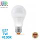 Светодиодная LED лампа 7W, E27, A60, 4100K - нейтральное свечение, алюпласт, RA>90
