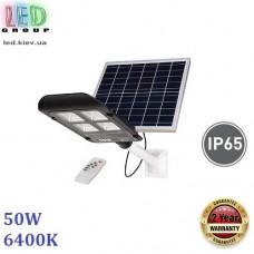 Светодиодный LED светильник, 50W, 6400K, IP65, автономный, на солнечной батарее, с пультом управления, накладной, алюминий + стекло, чёрный, LAGUNA