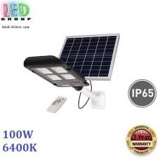 Светодиодный LED светильник, 100W, 6400K, IP65, автономный, на солнечной батарее, с пультом управления, накладной, алюминий + стекло, чёрный, LAGUNA