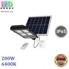 Светодиодный LED светильник, 200W, 6400K, IP65, автономный, на солнечной батарее, с пультом управления, накладной, алюминий + стекло, чёрный, LAGUNA