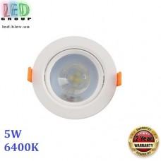 Светодиодный LED светильник 5W, 6400K, точечный, поворотный, врезной, пластик, круглый, белый