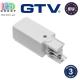Наконечник правый GTV для подключения питания светодиодных трековых светильников COB X-LINE, трёхфазный, белый. ЕВРОПА!