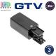 Наконечник правый GTV для подключения питания светодиодных трековых светильников COB X-LINE, трёхфазный, чёрный. ЕВРОПА!
