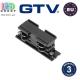 Соединитель электрический для шинопровода GTV, трёхфазный, прямоугольный, чёрный. ЕВРОПА!
