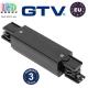 Соединитель электрический для шинопровода GTV, трёхфазный, прямоугольный, c возможностью подвода питания, чёрный, ЕВРОПА!