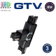 Соединитель электрический для шинопровода GTV, трёхфазный, T-образный, регулируемый, правый/левый, чёрный. ЕВРОПА!