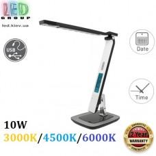 Настольная светодиодная лампа 10W, 3000K/4500K/6000K, диммируемая, пластик, белая, будильник, календарь