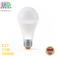 Светодиодная LED лампа 15W, E27, A65, 3000K - тёплое свечение, алюпласт, RA≥90