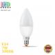 Светодиодная LED лампа 7W, E14, C37, 3000K - тёплое свечение, алюпласт, RA≥80