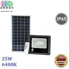 Светодиодный LED прожектор, автономный с пультом управления, на солнечной батарее, 25W, 6400K, IP65, накладной, чёрный