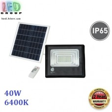 Светодиодный LED прожектор, автономный с пультом управления, на солнечной батарее, 40W, 6400K, IP65, накладной, чёрный