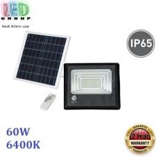 Светодиодный LED прожектор, автономный с пультом управления, на солнечной батарее, 60W, 6400K, IP65, накладной, чёрный