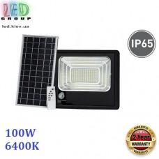 Светодиодный LED прожектор, автономный с пультом управления, на солнечной батарее, 100W, 6400K, IP65, накладной, чёрный