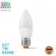 Светодиодная LED лампа 7W, E27, C37, 4100K - нейтральное свечение, алюпласт, RA>80