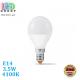 Светодиодная LED лампа 3.5W, E14, G45, 4100K - нейтральное свечение, алюпласт, RA>90