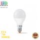 Светодиодная LED лампа 7W, E14, G45, 3000K - тёплое свечение, алюпласт, RA≥90