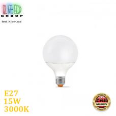 Светодиодная LED лампа 15W, E27, G95, 3000K - тёплое свечение, алюпласт, RA≥90