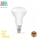 Светодиодная LED лампа 6W, E14, R50, 3000K - тёплое свечение, алюпласт, RA>90
