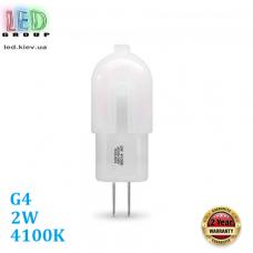 Светодиодная LED лампа 2W, G4, 220V, 4100K - нейтральное свечение, PC, RA≥90