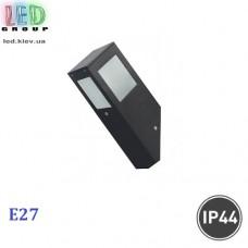 Cветильник/корпус, 1xE27, IP44, фасадный, накладной, алюминий, чёрный