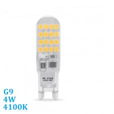 Светодиодная LED лампа 4W, G9, 220V, 4100K - нейтральное свечение, силикон, RA≥90