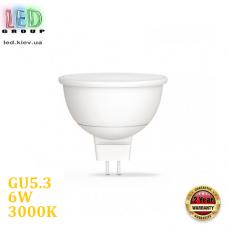 Светодиодная LED лампа 6W, GU5.3, MR16, 3000K - тёплое свечение, алюпласт, RA≥80