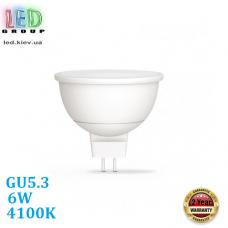 Светодиодная LED лампа 6W, GU5.3, MR16, 4100K - нейтральное свечение, алюпласт, RA≥90