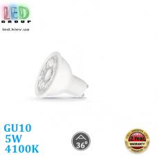 Светодиодная LED лампа 5W, GU10, MR16, 4100K - нейтральное свечение, алюпласт, RA≥90