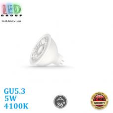 Светодиодная LED лампа 5W, GU5.3, MR16, 4100K - нейтральное свечение, алюпласт, RA≥90