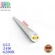 Светодиодная LED лампа 24W, G13, T8, 150см, 6200K - холодное свечение, стекло, RA≥80