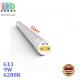 Светодиодная LED лампа 9W, G13, T8, 600мм, 6200K - холодное свечение, стекло, Ra≥80