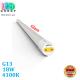 Светодиодная LED лампа 18W, G13, T8, 1200мм, 4100K - нейтральное свечение, стекло, RA≥80