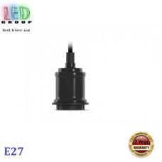 Потолочный светильник/корпус, декоративный, круглый, чёрный, 1xE27