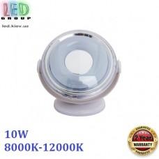 Светодиодный LED светильник аварийный, 10W, 8000К- 12000К, с диммированием, пластик, белый