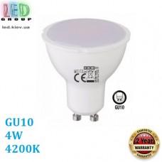 Светодиодная LED лампа 4W, GU10, MR16, 4200K - нейтральное свечение, пластик, RA≥80