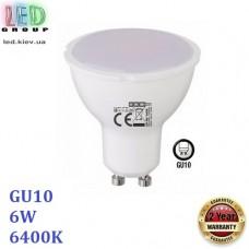 Светодиодная LED лампа 6W, GU10, MR16, 6400K - холодное свечение, пластик, RA≥80